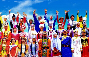 Ethnic group of China