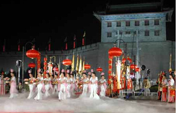 Tang Dynasty Style Welcome Ceremony at South Gate of Xi'an City Wall Available Since April 1st