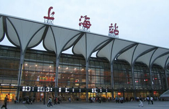 Shanghai Train Station Tranportation