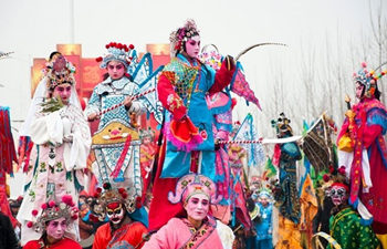 2017 Chinese New Year Lantern Exhibition and Temple Fair in Xian