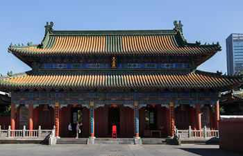 Daxingshan Buddhist Temple