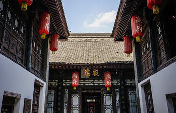 Guide for Visiting Ancient Xian for 4 Days on Your Own