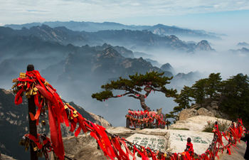 2 Days Xian Mt. Huashan Trekking Tour